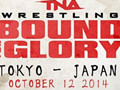 Bound For Glory 2014比赛视频(中文)