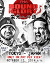 Bound For Glory 2014